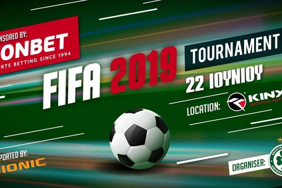 Fonbet FIFA Tournament