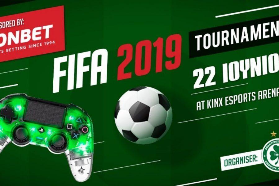 Διοργανώνουμε το FONBET FIFA TOURNAMENT για δημιουργία τμήματος eSports!