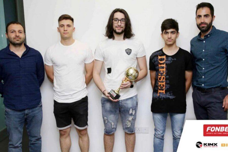 Παρέλαβαν τα δώρα τους οι νικητές του Fonbet Fifa Tournament