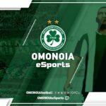 ΟMONOIA ESPORTS | Υποχρεώσεις σε πρωτάθλημα και κύπελλο