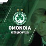 OMONOIA ESPORTS | Ο προπονητής της ομάδας ενόψει της τελικής ευθείας του πρωταθλήματος