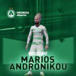 Απέκτησε και τον Μάριο Ανδρονίκου η ΟΜΟΝΟΙΑ eSports!